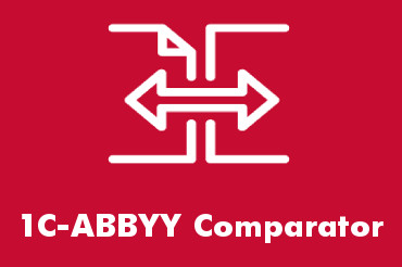 1С-ABBYY Comparator